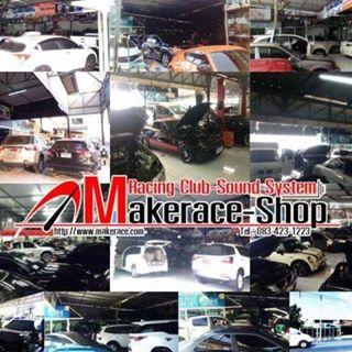 Makerace Shop / ร้านประดับยนต์/อุปกรณ์ตกแต่งรถยนต์/เครื่องเสียง/แม็กซ์
